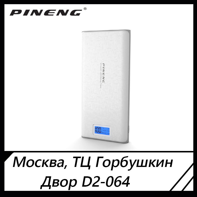PN - 920 PINENG 20000mAh Dual USB External power bank Charger Li-Polymer portable charging Support LCD Display Msocow
