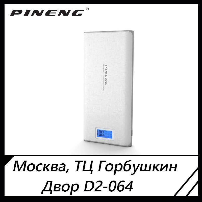 PN-920 20000 mAh Dual USB Caricatore Del Li-polimero banca di potere Esterno portatile di ricarica Supporto Display LCD Msocow