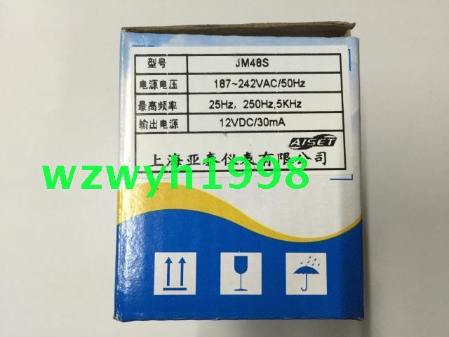 AISET Shanghai Yatai Instrumentation counter JM48S цены