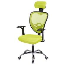 Офисное кресло, игровое кресло, полое, подъемное, вращающееся, компьютерное кресло, 140 градусов, регулируемая спинка, подушка, bureaustoel ergonomisch