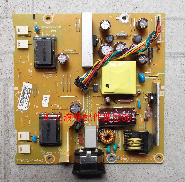 Free Shipping>Original  E228WFPC power board 715G2594-1-3 pressure plate-Original 100% Tested Working free shipping tpv 2036 power board 715g2892 2 3 pressure plate original 100% tested working