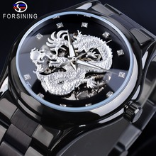 Forsining Silber Drache Skeleton Automatische Mechanische Männer Armbanduhr Voll Edelstahl Armband Uhr Wasserdicht herren uhren