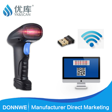 цена на Youku Automatic Barcode Scanner Wireless Bluetooth Scanner Portable USB Bar Code Scanner For POS System 960*640 1.8m/s Scanner