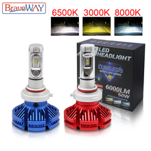 BraveWay 3000K 6500K 8000K Led Bulb H7 H4 H11 9005 9006 Led Dual Headlight Bulb Auto Lamp Led Light for Car 12000LM 12V 24V Lamp braveway h1 led headlight for car h7 led bulb h11 lights for auto 9005 9006 hb3 bh4 lamp h4 12000lm 6500k 80w 12v 24v car light