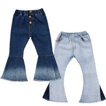 Новые модные детские штаны для маленьких девочек; джинсовые широкие джинсы; брюки