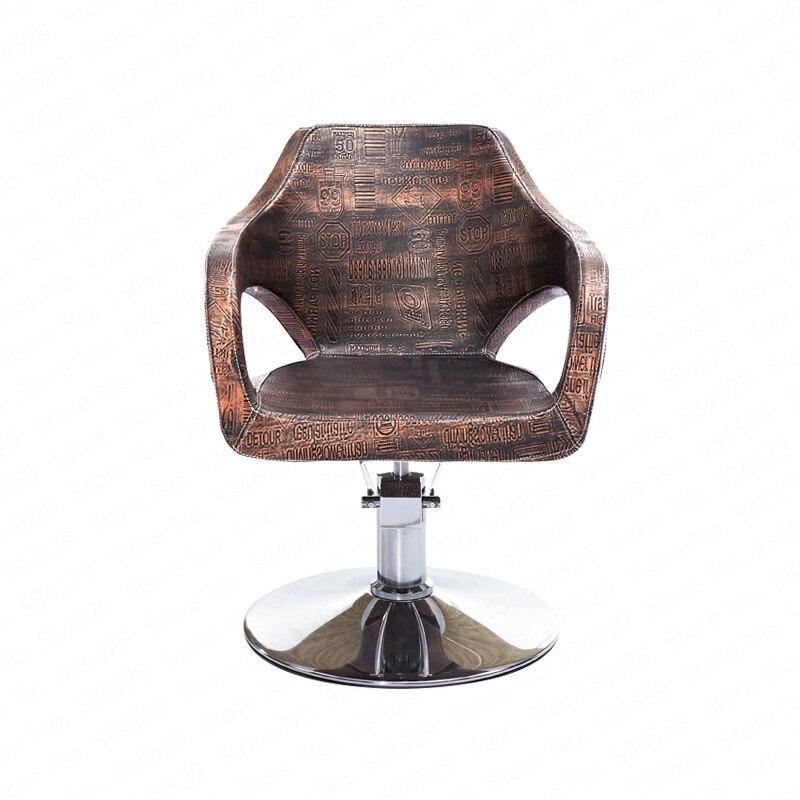 1B Hair Salon Dedicated Hairdressing Salon Chair Fashion Haircut Chair Beauty Stool Hydraulic Rotary Barbershop Chair
