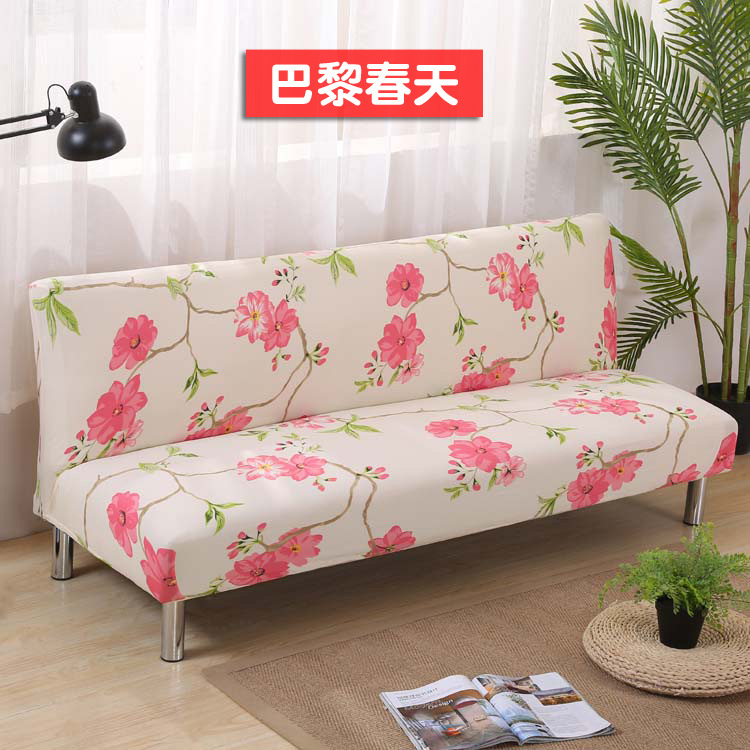 Fashionable printed elastic sofa cover full cover without armrest ...