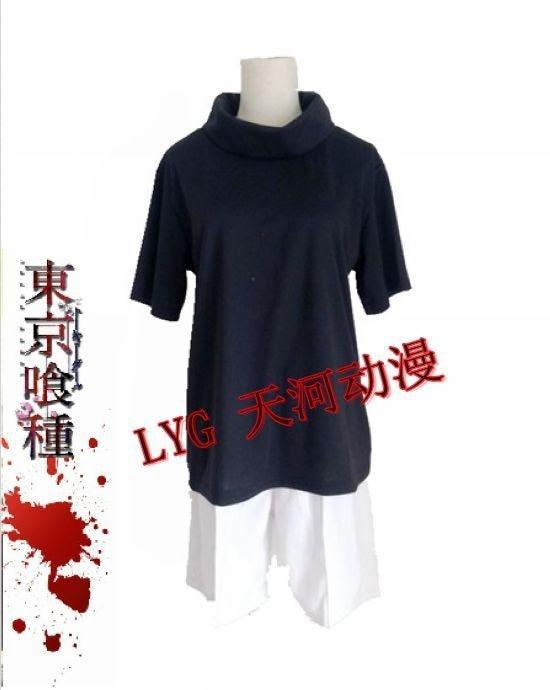 Նոր ժամանում Անիմե Tokyo Ghoul Kaneki Ken Cosplay - Կարնավալային հագուստները - Լուսանկար 1