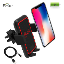 Fimilef Car Mount Qi Wireless Charger For iPhone X 8 Plus Fast Wireless Charging for Samsung Car Air Vent Phone Charging Holder
