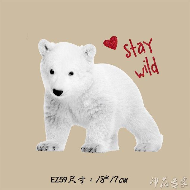 Скачать шаблон белого медведя