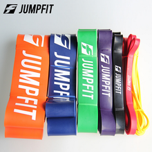 Profession 208cm Natural Latex Pull Up rubber loops selastic fitness Yoga sport equipment training Resistance Band