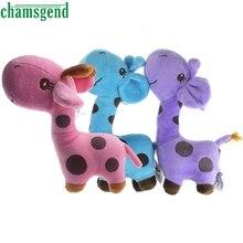 2016 New Giraffe Dear Soft Plush Toy Animal Dolls Baby Kid Birthday Party Gift A812