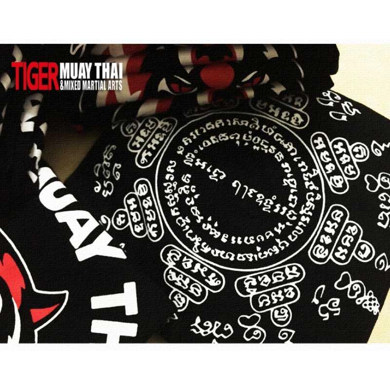 Suotf Daftar Baru Tiger Muay Thai Tinju Sweatshirt MMA Pria Muay Thai Tinju Celana Pendek Muay Thai Pakaian untuk Tinju Jaco