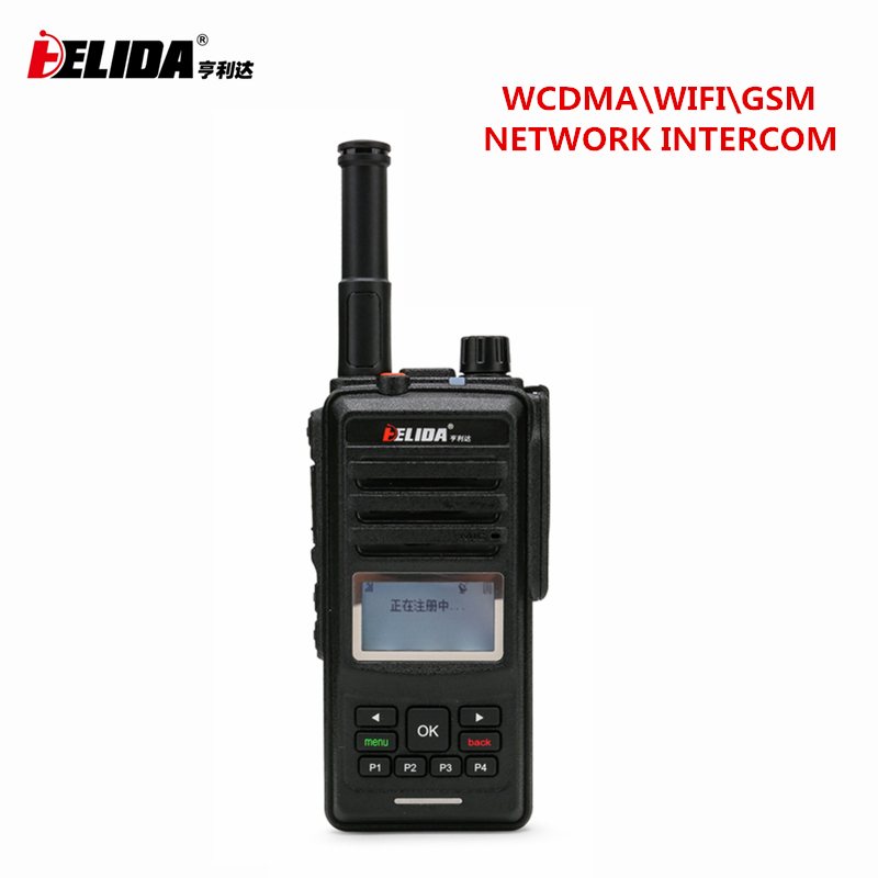 U-TALKIE Wifi Walkie Talkie 2G /3G With SIM Card WCDMA/ GSM Network Handy Android CD860 Radio 100 Mile Walkie Talkie