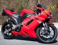 Лидер продаж, для Kawasaki Ninja ZX 6R 07 08 ZX 6R 636 2007 2008 ZX6R полный красный световой индикатор Подержанный мотоциклетный обтекатель (литья под давлением)