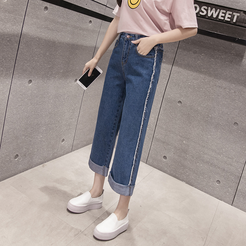 Women Denim Jeans Summer Wide Leg Pants Fashion Size Striped Edged Cuffs Harajuku Korean Ladies Autumn Capris Mujer Trousers