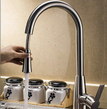 Single Handle Kitchen Faucet & Pull Out sprayer Hot and Cold Mixer Tap, Brushed Nickel 13-001