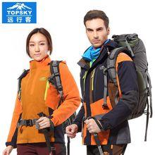 Outdoor sport waterproof Ski jacket men hiking clothing hunting clothes women suit ice fishing cycling running trekking climbing