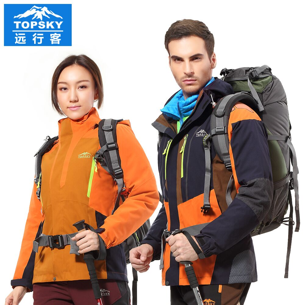 Outdoor sport waterproof Ski jacket men hiking clothing hunting clothes font b women b font font