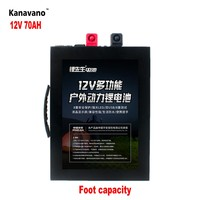 12v 70Ah LiFePo4 Lithium rechargeable battery Portable outdoor emergency power supply with dual USB port car cigarette lighter