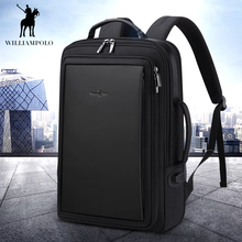 WILLIAMPOLO Men Casual Business Backpack Travel Teenage Waterproof Slim Laptop 15.6 Backpack School Bag Fashion Style anti theft недорого