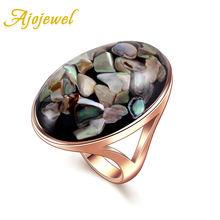 Женское/мужское кольцо с морской ракушкой размеры 7891011