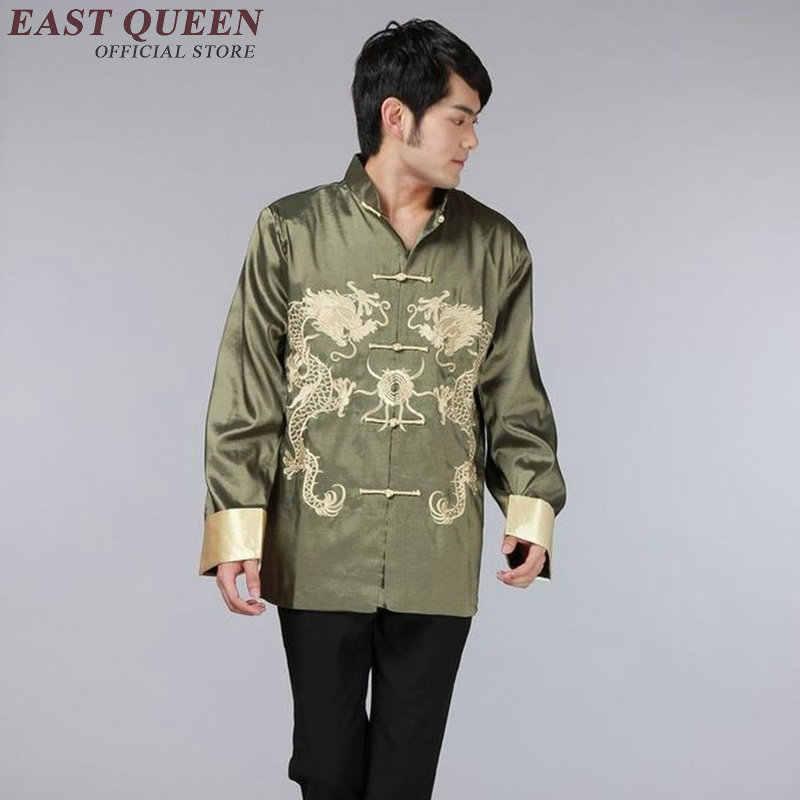ドラゴンボンバージャケット男性の伝統的な中国コートジャケット服男性マンダリンカラー唐スーツチャイナ KK131