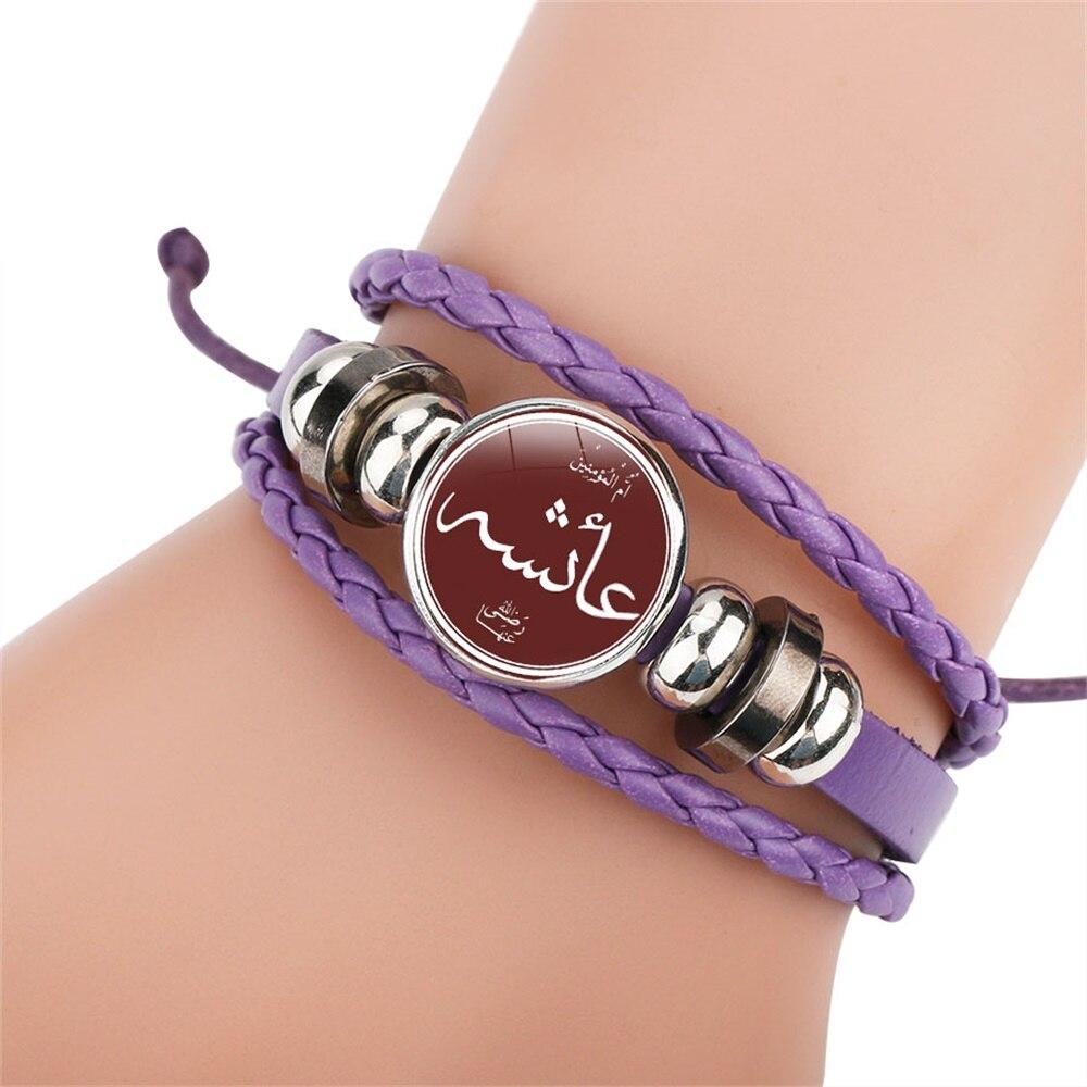 Arabic Muhammad Allah Bracelet Muslim Islamic Leather Bracelet God Allah Bracelets for Men Wome Religious Faith Muslim Jewelry