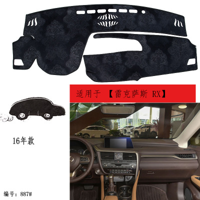 2016 20 For Lexus RX Car Special dashboard composite bamboo charcoal light pad  Central control