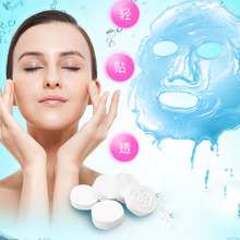 100 pcs DIY Facial Paper Compress Masque Mask Candy Shape Face Mask Compressed Facial Disposable Masks Paper Skin Care