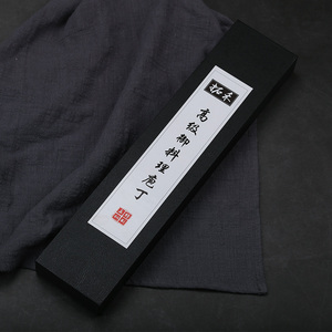 Image 5 - Turwho Pro Bộ Dao Làm Bếp 4 Nhật Bản Damascus Dao Bằng Thép Không Gỉ Bộ Sắc Nét Đầu Bếp Santoku Tiện Ích Dao Bánh Mì Nhà Bếp