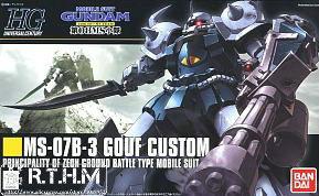 Bandai 1/144 HGUC 117 MS-07B-3 Gouf Custom Scale Model Gundam Model Kit