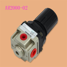 High quality Wholesale AR2000 G1/4 Pneumatic mini air pressure regulator treatment units