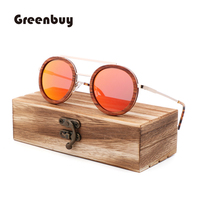 Classic Fashion Trend New Red Wooden Sunglasses Metal Fashion Men and Women's Sunglasses Toad Mirror
