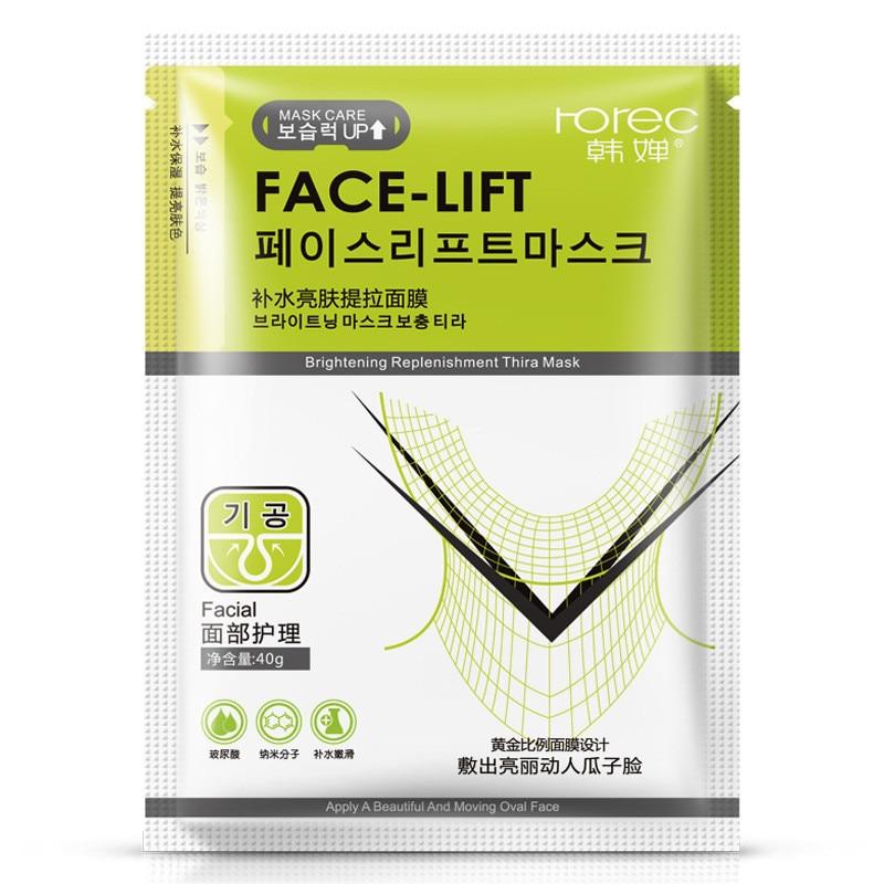 3D פנים בצורת V מסכת V מסכת טיפוח עור הרזיה קו שליטת שמן לחות להאיר עטוף