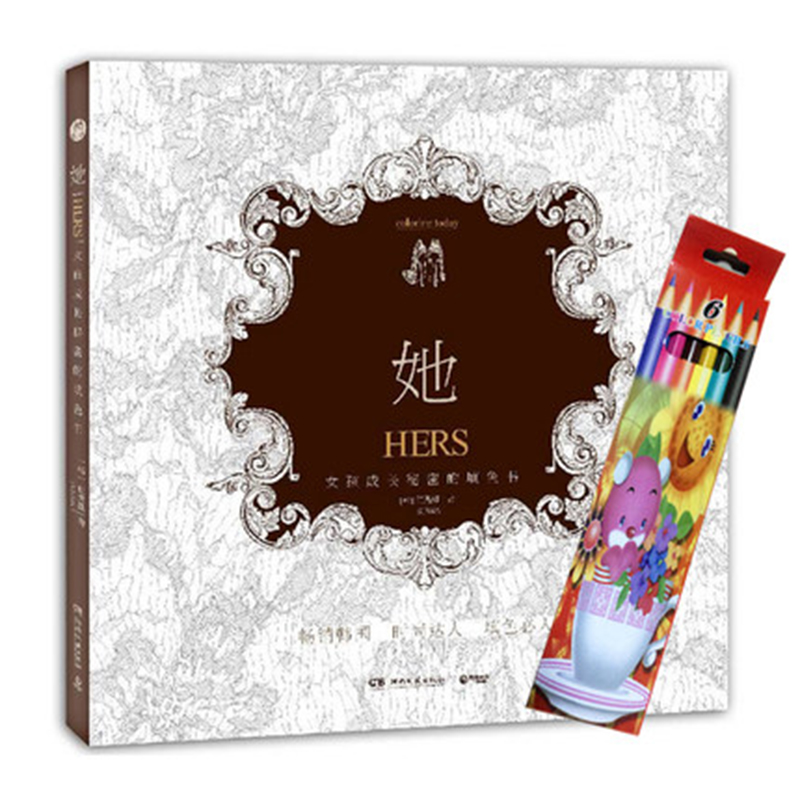 Girl Grows A Secret Coloring Book Hers Soothes Pressure Fashion Magazines Praised Fashion Coloring Book Painting Books
