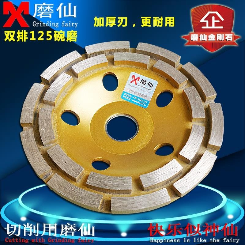 Diamond grinder cup wheel 125mm, bore 20/22mm grinding discs tools for concrete,marble,granite free shipping of hot sintering 230mm 22mm 5mm double rows diamond cup grinding wheel for good grinding marble granite concrete
