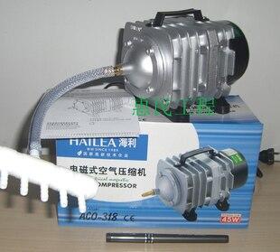 70 л/мин hailea электромагнитная aco-318 воздушный