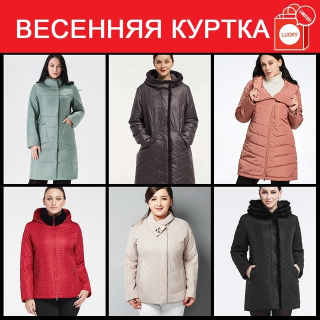 Astrid 2021 Lucky Bag Surprise women spring jacket women coat spring hotsale Winter Down Jacket parkas Clearance 4