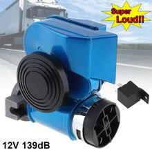 12v 139db громкий автомобильный лак синий косой Динамик Улитка