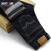 2018 New Men Activities Jeans Male High Quality Famous Brand Spring Summer Jeans Fashion Long Pants