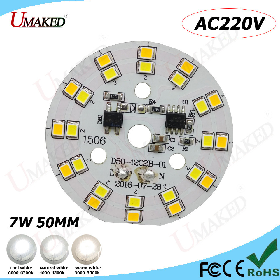 20pc 5W 7W AC220V LED PCB Temprature Color Dimmable SMD 2835 Chips with Smart IC Driver bulb Aluminum plate for led down lights