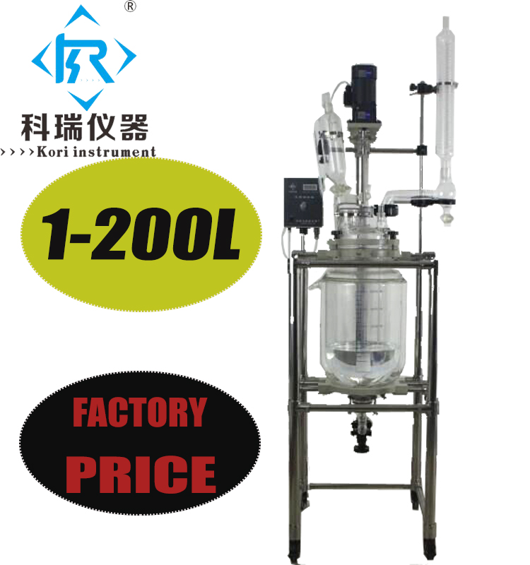 China lab glass reactor vessel manufacturer sell chemical mixing tank with agitator with distillation refulx flask lab circulating vacuum pump from china lab equipment manufacturer for rotary evaporator and chemical glass reactor for vauum