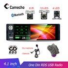 Camecho 4.1 Inch Car...
