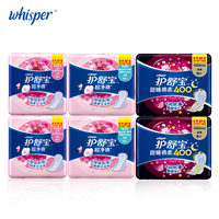 100% Soft Cotton With Wings Sanitary Towel Day Use 240mm 10pcs*2pack+ Heavy Flow 284mm 10pads*2pack+Night Use 400mm 6pads*2pack