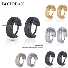 Bohopan Personality Simple Unisex Earrings Classic Circle Shape Statement Scrub Punk Style Earings Fashion Jewelry 2019
