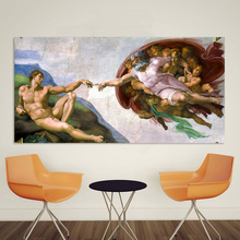 Classical Oil Painting Michelangelo Creation Of Adam Wall Picture