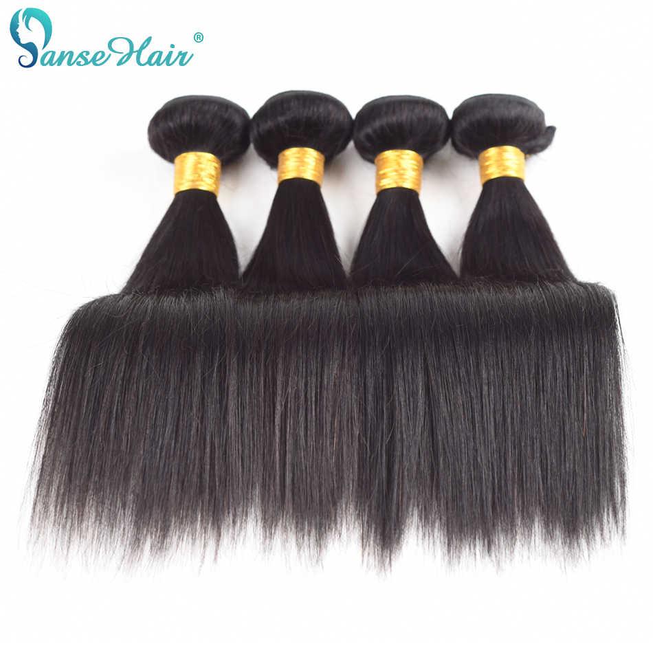 Panse волосы бразильские прямые волосы ткачество не Remy человеческие волосы 4 пучка в партии индивидуальные 8-30 дюймов Прямая продажа с фабрики