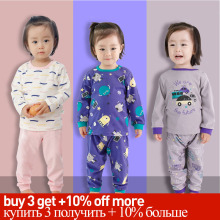 Kids Winter Clothes Sets Boys Children Clothing Set Toddler Girls Clothes Baby Suit Boy Child Pajamas Boys Pyjamas Girls Pijamas
