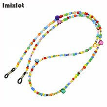 Fashion Womens Colorful Glass Beaded Eyeglass Chain Sunglasses Reading Glasses Chain Cord Holder Ant